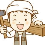 介護保険の住宅改修でどこまでできる?改修できるポイントを解説!