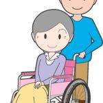 50歳代の介護 妻を介護しなければいけなくなったら?夫の目線で考える!
