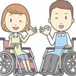 障害者の就職が有利になる!4月1日から何が変わる?