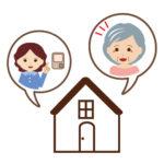 一人暮らしの高齢者見守りサービスは進化している 個性的な見守りサービス6選!