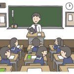 教員が障害者になってしまったら職場復帰は可能か 教員免許を活かせる仕事はある?