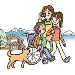 障害者が旅行に行くとき知らないと損をする?28の持って行くものと、18の注意点とは?