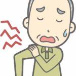 肩こりは脳の誤作動?ハンガー療法でしつこい肩こりを治そう!