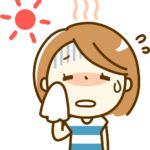 熱中症になった時の対応って知ってますか?超わかりやすく解説します!