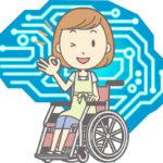 AIで障害者雇用は増える?!AIが変える仕事で障害者が発揮できる6つの能力とは?