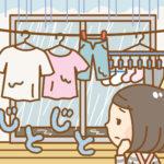 梅雨になると体調が悪くなる?梅雨に悪化する6つの病気!症状と対策をわかりやすく解説します!