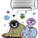エアコンの汚れは恐ろしい病気の原因?カビが原因の病気と2つの対策とは?