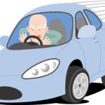 高齢者に運転をやめさせるのは難しい…高齢者の運転の特徴と、現場での取り組みをご紹介します!