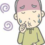 高齢者でもはしかに感染する?感染したらどうなる?予防はどうすればいい?