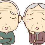 人生で後悔している事を高齢者が語って下さいました。現場で聞いた高齢者の本音とは?
