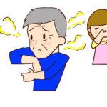 加齢臭を防ぐ効果的な方法は?加齢臭の予防策をわかりやすく解説します!