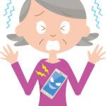 高齢者でスマホのトラブルが急増?トラブルの対策まで解説します!