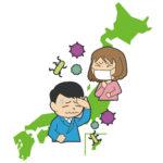 麻疹が沖縄で大流行 愛知でも流行の兆し?!麻疹の流行は日本中に広がる?予防はできる?