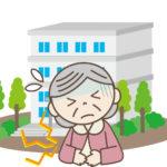 関東地方と福島県の高齢者施設でO157が発生?!O157食中毒の予防と対応は?