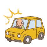 高齢者の危険運転を防ぐアイテムをまとめてみました!後付けの機器で事故を防ぐ!
