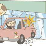 高齢者ドライバーのアクセル踏み間違い事故はなぜ起こる?踏み間違い事故を防ぐにはどうすればいい?