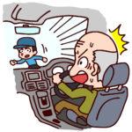 高齢者の交通事故の原因は身体や脳の衰え!高齢者の身体や脳に起こる事とは?